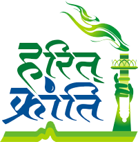 bandh english meaning